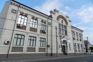 Școala Primară de Băieți, Slatina