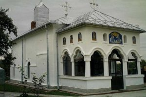 "The ""Holy Trinity"" Church, Cârlogani, Cepari"