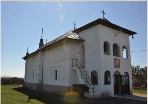 """""""Sfântul Gheorghe"""" Church, Grădinari, Runcu Mare"""