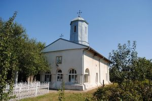 "Church of ""Saint Demetrius"", Milcov Deal"