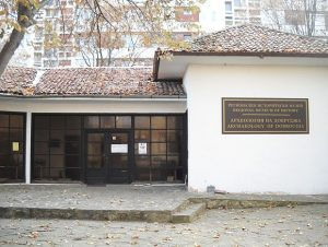 Regional Museum of  History, Dobrich