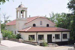 Biserica Sfantul Gheorghi, Kavarna