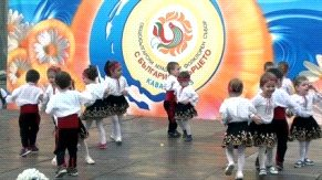 "Folk Youth Assembly ""With Bulgaria in the heart"", Kavarna"