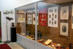 Muzeul de Istorie, Montana