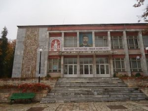 "Community Center ""Ivan Vazov"", Berkovitsa"