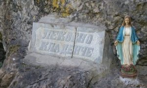 Fântâna Vindecătoare, Balyuvitsa