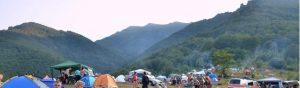 The Festival of the Mountain Berkovska, Berkovitsa