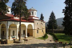 """Mănăstirea Lopushanski """"Sf. Ioan Botezătorul"""", Chiprovtsi"""
