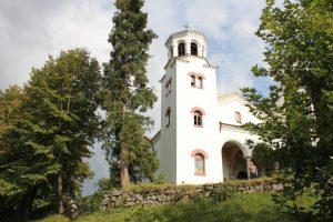 Mănăstirea Klisura Sf. Chiril și Metodie, la 4 km de Satul Barzia