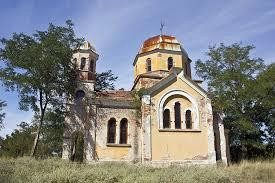 """Mănăstirea """"Sf. Arhanghel Mihail"""", Brusarski"""