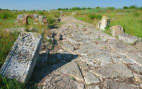 Античен Град Улпия Оескус, Гиген