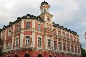 Teatrul Dramatic Ivan Radoev, Pleven