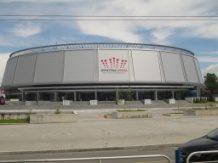 Arena Bulstard, Ruse