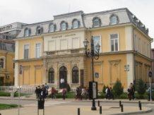 Muzeul de Ecologie cu Acvariu, Ruse