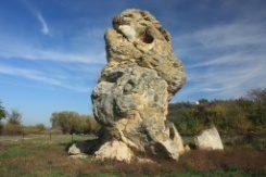 Природна забележителност Декилиташ
