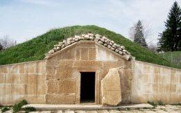 Тракийска гробница, град Борово