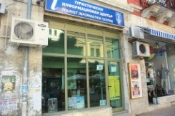Tourist Information Centre, Ruse