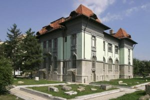 Регионален исторически музей – Силистра