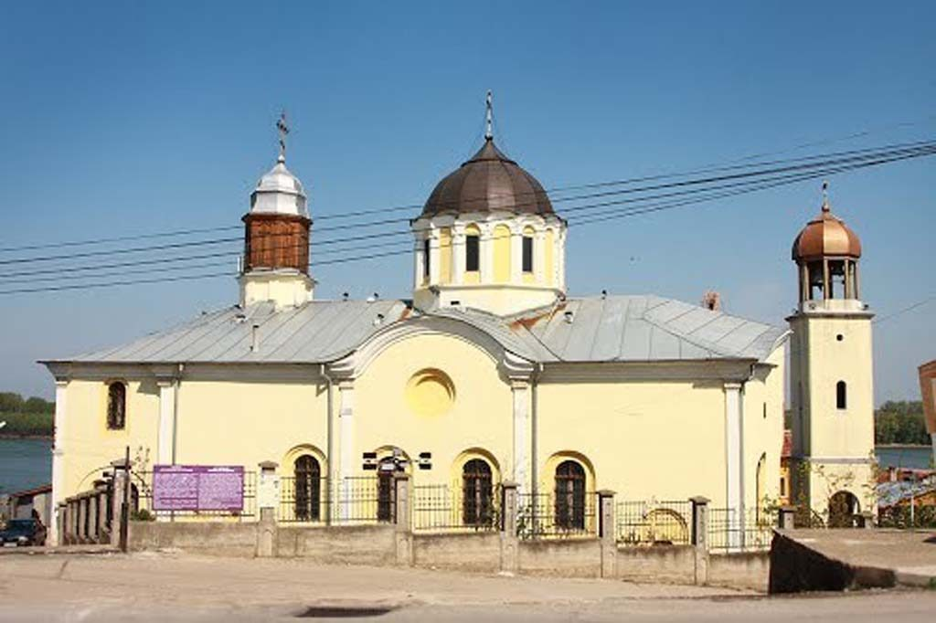 "Biserica ""Sf. Nikolay"""