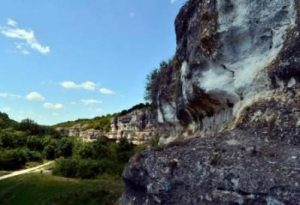Zona Protejată Malak Kanagiol, Vasil Levski