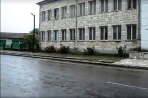 Paralel Nova Cherna, Nova Cherna