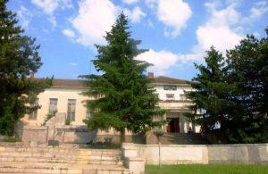 Muzeul de Istorie din Satul Zafirovo, Glavinitsa