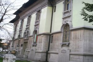 Исторически музей Дулово