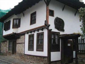 Casa-Muzeu Petko Slaveykov, Veliko Tărnovo