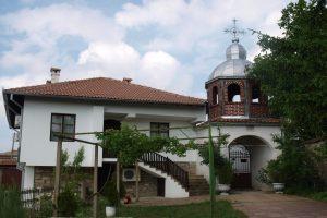 "Mânăstirea Arbanasi ""Fecioara Maria"", Arbanasi"