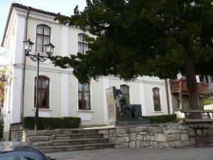 Muzeul Casa lui Emilian Stanev, Veliko Tărnovo