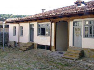 Museum of Prison, Veliko Tarnovo