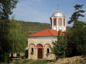 """Mânăstirea din Prisovo """"Sf. Panteleimon"""", Prisovo"""