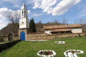 Mânăstirea Maryan, Maryan