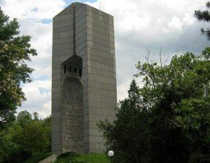 Исторически Резерват Текир Дере, Свищов