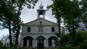 St. Dimitar Church, Svishtov