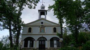 Biserica Sf. Dimitar, Svishtov