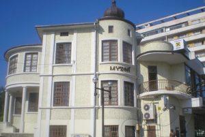 Muzeul de Istorie, Gorna Oryahovitsa
