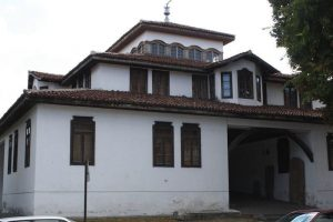 "Muzeul Istoric ""Konaka"", Vidin"