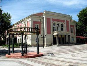 Teatrul de Păpuși de Stat, Vidin