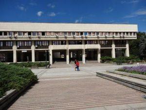 Vidin's Regional Library, Vidin