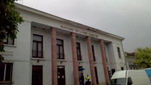 "Community Center ""The Development"", Belogradchik"