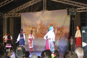 "International Folklore Festival ""Dances along the Danube"", Vidin"