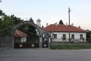 """Racovitsa Monastery of """"St. Trinity"""", Racovitsa"""
