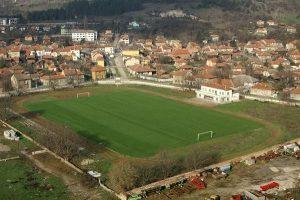 Stadionul Dimovo, Dimovo