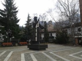 "Templul Memorial ""Sf. Sofronius Vrachanski"", Vrața"
