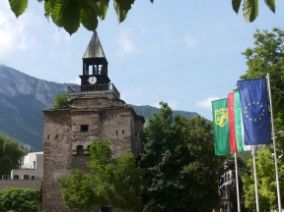 "The ""Meshchiyte"" Tower, Vratsa"