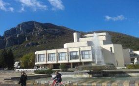 Teatrul Dramatic de Păpuși, Vrața