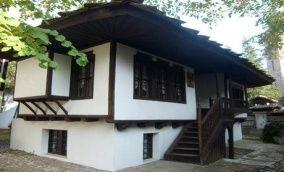 "Casa Memorială și Muzeul ""Grigori Naidenov"", Vrața"