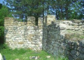 """The """"Gradiște"""" Citadel, Vratsa"""