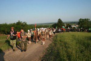 """Tourist March """"Po Patya na Botevata Cheta"""", Vratsa"""